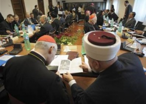 Catholic-Muslim Summit